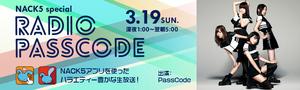 170319 RadioPassCode.jpg