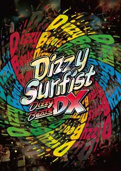 Dizzy_dvd_JK.jpg