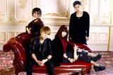 カリスマ18才Vo率いる男女混合ラウド・ポップ・バンド OZ RAM INDIO、5/17に3rdミニ・アルバム『NAKED』リリース決定! 全曲トレーラー&新曲「Dahlia」MVも公開!