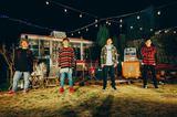 大阪発ポップ・パンク・バンド AIRFLIP、ニューEPよりリード・トラック「Brand New Day」のMV公開!