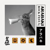 """ARABAKI ROCK FEST.17""、第5弾出演アーティスト&タイムテーブル公開!"