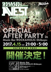 Zephyren presents A.V.E.S.T project Vol.10のOFFICIAL AFTER PARTYが4/15(土)Music Bar ROCKAHOLIC-Shibuya-にて開催決定!