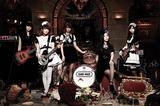 BAND-MAID、初ワンマン・ツアー追加公演を6/14に恵比寿LIQUIDROOMにて開催決定! メジャー1stフル・アルバムより「secret My lips」のMV公開も!