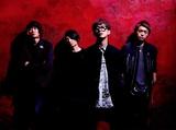 """BLUE ENCOUNT、新曲「さよなら」フル・バージョンが3/29放送の人気ラジオ番組""""SCHOOL OF LOCK!""""にて初オンエア決定!"""