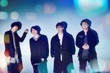 BLUE ENCOUNT、4/26にリリースするニュー・シングル『さよなら』の新ヴィジュアル公開!