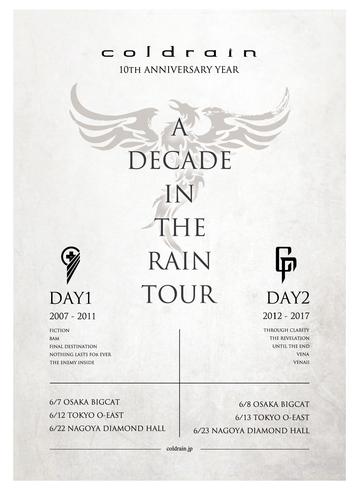 coldrain_tour.JPG
