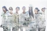 Dragon Ash、3/29リリースのアニバーサリー・シングル表題曲「Beside You」のMV公開!