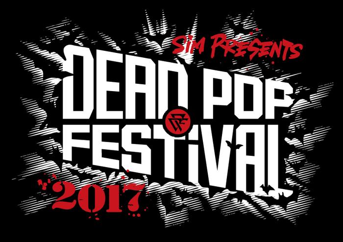 "SiM主催イベント""DEAD POP FESTiVAL 2017""、第1弾出演アーティストにCrossfaith、coldrain、ヘイスミ、オーラルら決定!"