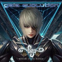 gaia-evolution1.jpg