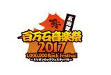 """""""百万石音楽祭2017""""、第4弾出演アーティストに10-FEET、SiM、coldrainら22組決定!"""