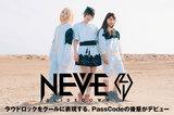 大阪発の3ピース・アイドル・ユニット、NEVE SLIDE DOWNのインタビュー&動画メッセージ公開!爽快且つエネルギッシュなバンド・サウンドで駆け抜ける初の全国流通盤を明日リリース!
