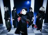 NoGoD、4/21にリリースするニュー・シングル『Missing』の収録内容&最新ヴィジュアル公開!