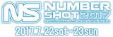 """7/22-23に福岡にて開催されるイベント""""NUMBER SHOT 2017""""、第1弾出演アーティストに10-FEET、マイファスら7組決定!"""