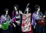 陰陽座、昨年12月に開催のホール・ツアー千秋楽公演の模様を収録した映像作品『絶巓鸞舞』を6/14にリリース決定!