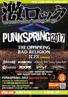 punkspring_cover.jpg