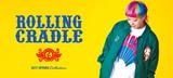 ROLLING CRADLE (ロリクレ)からこれからのシーズン活躍のショーツやTシャツ、PUNK DRUNKERS (パンクドランカーズ)からはスウェット・パンツなどが登場!