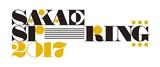 """ZIP-FM主催イベント""""SAKAE SP-RING 2017""""、第1弾出演アーティストにXmas Eileen、バックドロップシンデレラ、FIVE NEW OLDら75組決定!"""