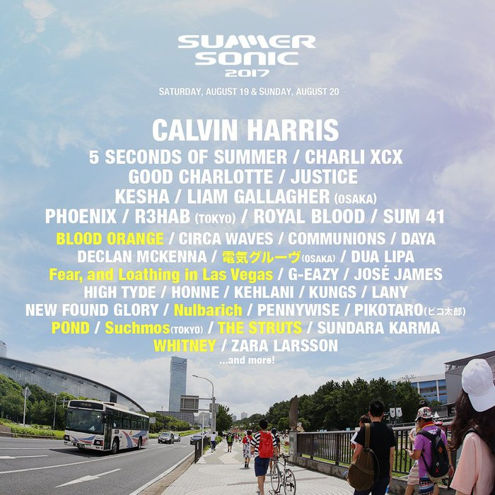 """""""SUMMER SONIC 2017""""、第3弾出演アーティストにFear, and Loathing in Las Vegasら決定!"""
