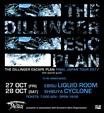 THE DILLINGER ESCAPE PLAN、10月にファイナル・ジャパン・ツアー開催決定!