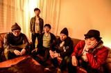 北海道小樽発激情メロディック・バンド TWO-nothing、4/26にリリースするニュー・アルバム『It's Never Goodbye』の視聴トレイラー公開!