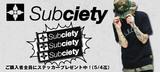 """Subciety (サブサエティ)のお得なキャンペーンがスタート!ご購入者全員に""""THE BASE""""ステッカーをプレゼント!"""