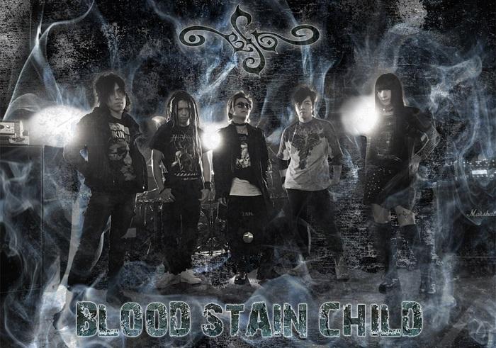 BLOOD STAIN CHILD、3ヶ月連続配信プロジェクト第2弾「TRANCE DEAD KINGDOM」のMV公開! 新アー写も!
