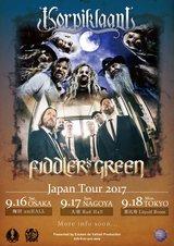 フォーク・メタルの第一人者 KORPIKLAANI、9月にジャパン・ツアー開催決定! FIDDLER'S GREENも帯同!
