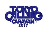 """日本最大級のサーキット・イベント""""TOKYO CALLING 2017""""、7月に番外編ツアー開催決定! バックドロップシンデレラ、POTら出演!"""