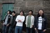 北海道小樽発激情メロディック・バンド TWO-nothing、4/26リリースのニュー・アルバムより「accepted by the daylight」のMV公開!