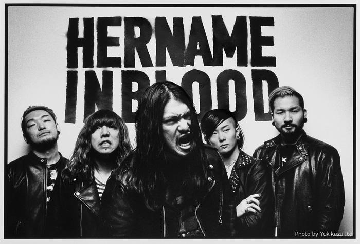 活動再開を果たしたHER NAME IN BLOOD、新ドラマーMAKI加入後初となる新曲「From The Ashes」のMV公開!