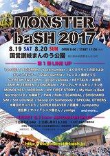 """MONSTER baSH 2017""、第1弾ラインナップにホルモン、10-FEET、SiM、MONOEYESら37組決定!"
