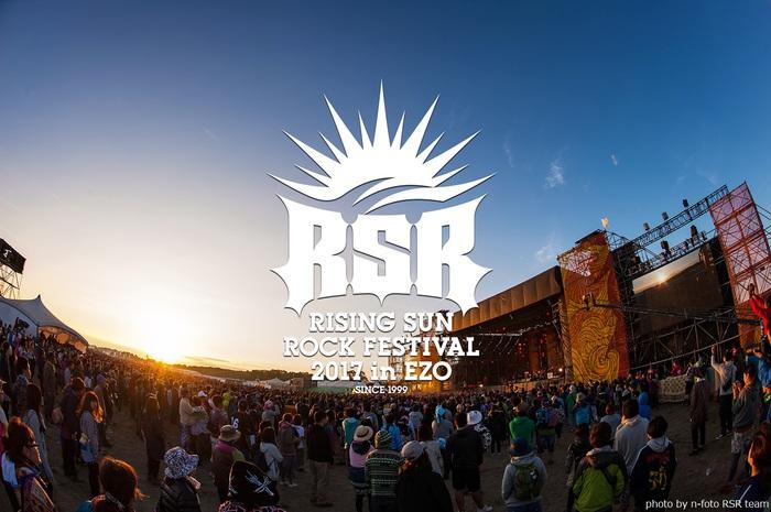 """RISING SUN ROCK FESTIVAL 2017 in EZO""、第2弾出演アーティストにUVERworld、MONOEYES、OLDCODEXら決定!"
