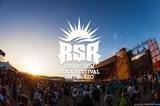 """RISING SUN ROCK FESTIVAL 2017 in EZO""、第1弾出演アーティストにマキシマム ザ ホルモン、10-FEET、WANIMA、打首ら決定!"