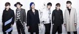 "UVERworld、新曲「DECIDED」が映画""銀魂""主題歌に決定!"