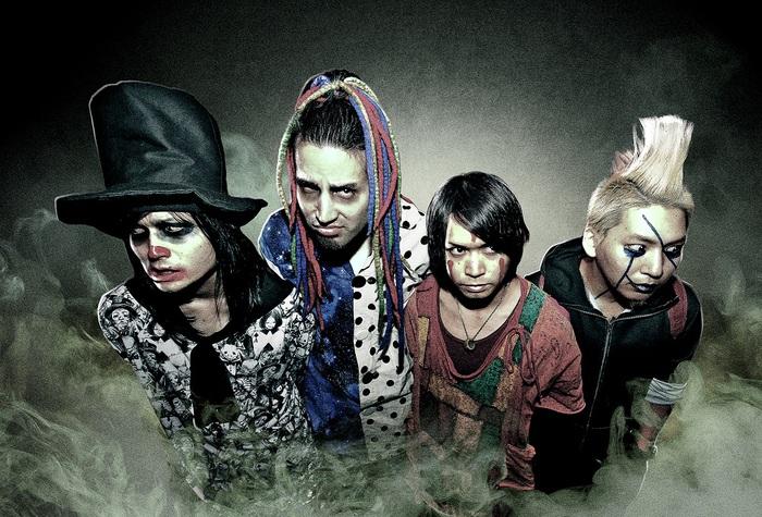 超個性派ド変態メタル・バンド Ailiph Doepa、4/19リリースのニュー・シングル『BONUS』より「Rainy Tip」のMV公開!