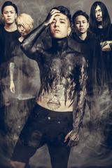 東京発デスコア・バンド INCEPTION OF GENOCIDE、6/14に1stミニ・アルバム『Bullseye』リリース決定!
