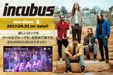 INCUBUSのインタビュー含む特設ページ公開!SKRILLEXが共同プロデュース&ミックス手掛けた、メジャー・デビュー20周年の節目を飾る6年ぶりのフル・アルバムを4/21リリース!