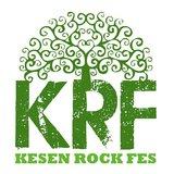 """KESEN ROCK FESTIVAL'17""、第2弾出演アーティストにホルモン、MONOEYES、G-FREAK FACTORY、Dizzy Sunfistら5組決定!"
