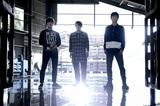 locofrank、6/21にリリースする4thミニ・アルバム『WAY』のジャケット公開!