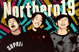 """Northern19、My Hair is Badとの共同企画""""八海山 Vol.2~俺たちの音と冷酒は後で効く~""""を7/12に上越EARTHにて開催決定!"""