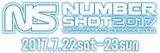 """NUMBER SHOT 2017""、新ステージ出演アーティストにXmas Eileenら14組決定!"