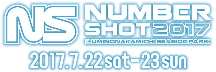 """7/22-23に福岡にて開催されるイベント""""NUMBER SHOT 2017""""、第2弾出演アーティストにホルモン、マンウィズ、WANIMA、MONOEYESら9組決定!"""