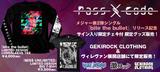 PassCode、メジャー2ndシングル『bite the bullet』のリリースを記念したPassCode×激ロック×ヴィレヴァン×ゲキクロのスペシャル・コラボ・ロンTが本日より販売開始!特設コーナー展開&特典チェキも!