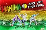 WANIMA、さいたまスーパーアリーナでの初ワンマン・ライヴを収めた1st DVD&Blu-ray『JUICE UP!! TOUR FINAL』を6/28にリリース決定!