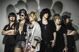 Fear, and Loathing in Las Vegas、ワーナーミュージック・ジャパンへの移籍発表! 6/14にニュー・シングル『SHINE』リリース決定!