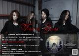 元SERPENTのKeija率いるメロデス・バンド Veiled in Scarlet、5/20に渋谷CYCLONEにて開催するワンマン・ライヴの詳細発表!
