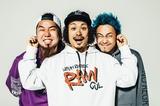 WANIMA、5/17にリリースする3rdシングル収録曲「CHARM」の先行配信スタート!
