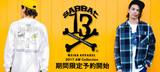 SABBAT13最新作、期間限定予約受付中!モッズ・コートやスカジャンなどのアウターやキャップ&バッグなどのアクセサリーなどがラインナップ!