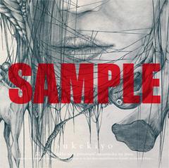 8cm_sample_kaijyou.jpg