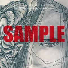 8cm_sample_tsuuhan.jpg